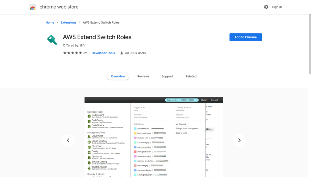 AWS Extend Switch Roles Webpage